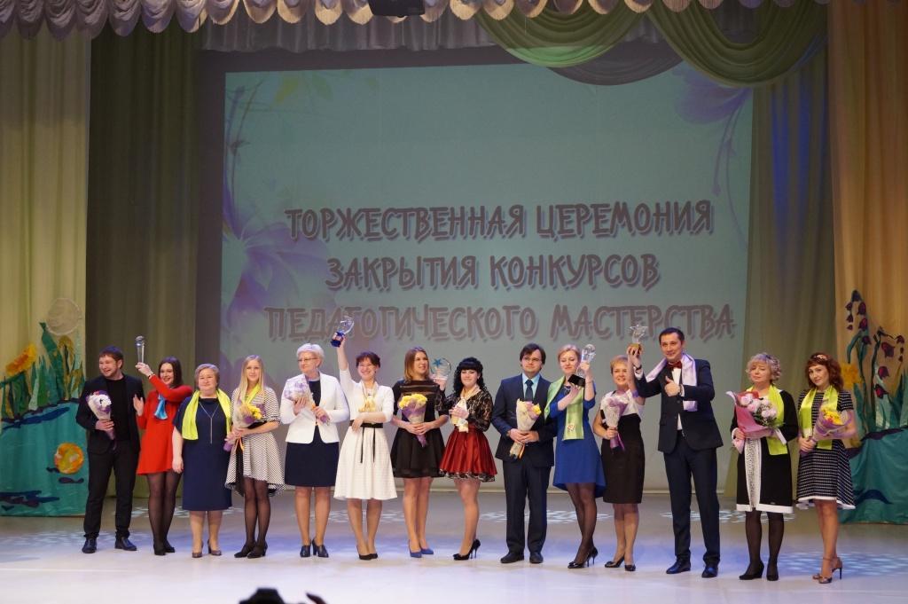 Поздравление учителям от родителей на выпускной в начальных классах